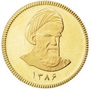 تمام سکه امامی طرح جدید