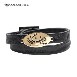 خرید دستبند مردانه چرمی ارزان