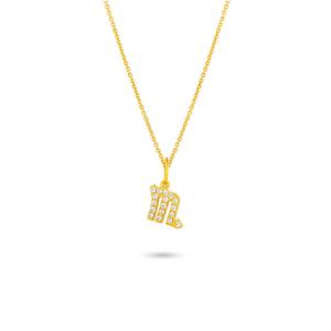 گردنبند طلا ماه آبان کد 5484